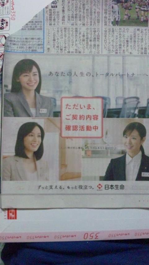 moriwaki02.jpg